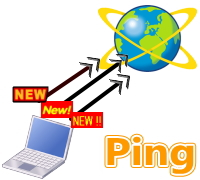 ブログの更新通知でアクセスを増やす -Ping送信を活用せよ-