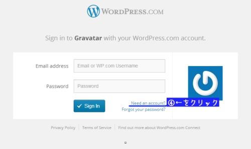 WordPress.comログイン画面