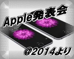 iPhone6キタコレ――(*゚∀゚*)⑥