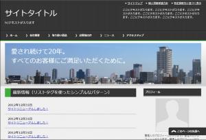 賢威6.2・クール版画像