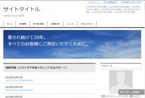 賢威6.2・コーポレート版画像
