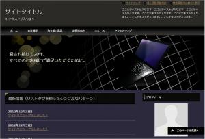 賢威6.2・マネー版