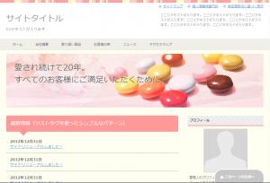 賢威6.2・プリティ版画像