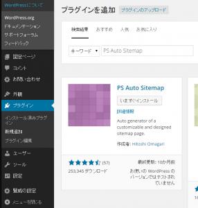 sitemap_k01