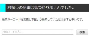 sitemap_k03