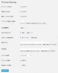 sitemap_k05