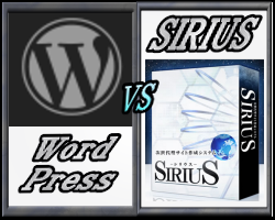 wordpress_or_sirius