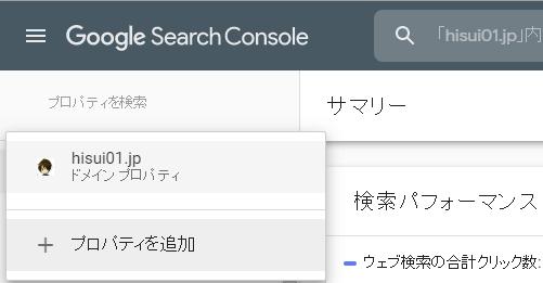 Cocoonサチコ_プロパティ追加