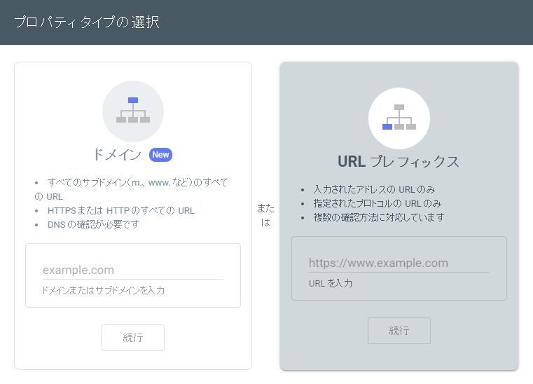 Cocoonサチコ_プレフィックス設定